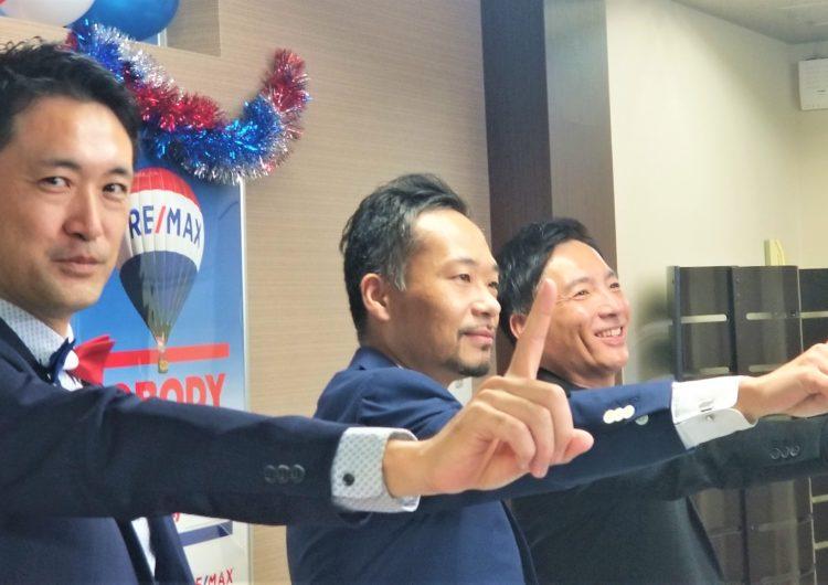 横浜桜木町に「RE/MAX VIP」オープン♬