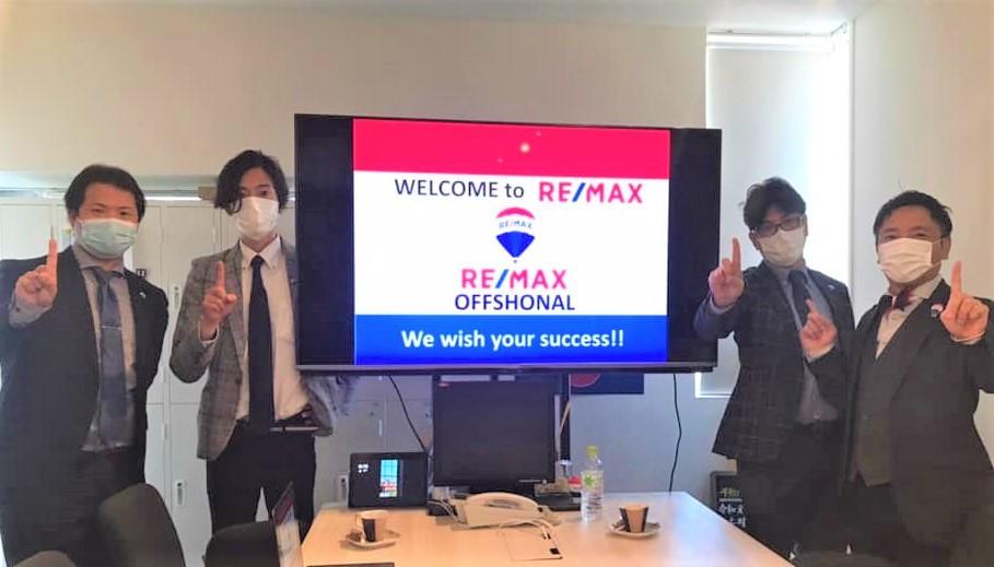広島にNEW RE/MAXオフィス!